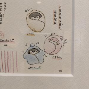 【流産後妊活】流産後初の新鮮初期胚移植