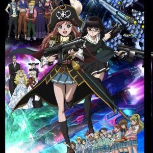 「モーレツ宇宙海賊」ニコ生にて全26話を2019年11月18日より5夜連続で無料一挙放送!