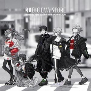 RADIO EVA 2020 Spring/Summer 新作アイテム&Mai Yoneyama Collection先行受注会開催