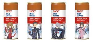 『シンエヴァ公開記念 UCCエヴァ缶』発売!キャンペーン実施