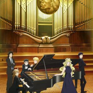 TVアニメ「ピアノの森」第2シリーズの放送開始日が決定 監督は山賀博之 EDは村川梨衣