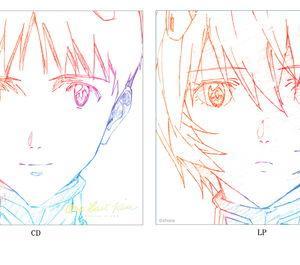 宇多田ヒカル「One Last Kiss」がシンエヴァのテーマソングに決定!CD/LPジャケットは錦織敦史の原画でデザイン