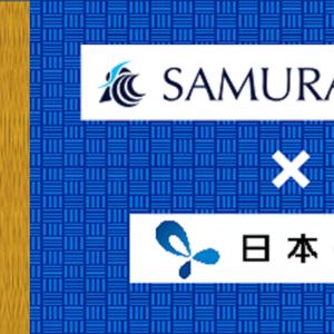 SAMURAI fundから日本保証保証付き&キャンペーンファンド!これは人気出るでしょうね!