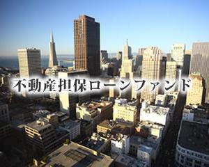 速報!maneoの兵庫県宝塚ファンドでは説明の通り元金の一部及び遅延損害金を受領!一歩前進か!