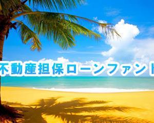 maneo沖縄案件もパルティール債権回収株式会社が介入!好況の沖縄でも競売で売却か!?
