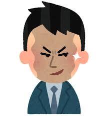 maneoの川崎ファンドって結局原野商法でmaneo内部が結託してたんじゃない?