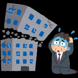 ソーシャルレンディング&不動産クラウドファンディング!投資先倒産リスク考慮投資をする戦略はあり!