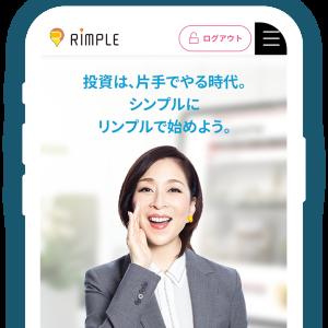 Rimple(リンプル)の評判!動画で解説!危険な業者?口コミ&メリットデメリット解説!