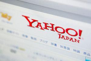 Yahoo!でmaneo川崎ファンドで融資を受けていた合同会社如月マネジメントが破産開始と報道!