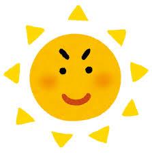 ソーシャルレンディングの注意点!太陽光発電ファンドに投資をするならこれに気をつけろ!