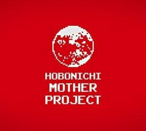 名作RPG『MOTHER』シリーズの新プロジェクトが始動!『MOTHER』の言葉を全て収録した本を発売予定