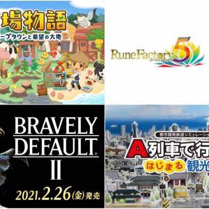 「Nintendo Direct mini ソフトメーカーライナップ 2020.10』の情報まとめ。『牧場物語 最新作』、『ブレイブリーデフォルト2』、『ルーンファクトリー5』など