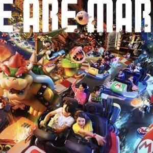 USJ、任天堂の新エリアのオープン日が2月4日に決定!エリア全景やマリオカート新アトラクションの一部も公開!