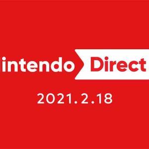 2月18日朝7時より「Nintendo Direct」が放送決定!2021年上半期発売の新作を中心にお届け