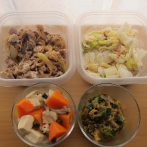 定番。ネギとショウガの常備菜:一人暮らしの作り置き(18)