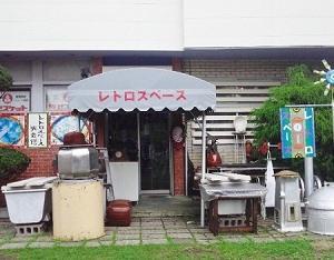 北海道カブ旅2日目~残しておきたい北海道遺産!