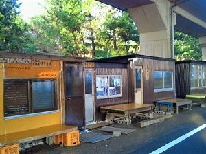 四国歩き遍路2巡目(第一部)22日目~お大師さんに導かれ!