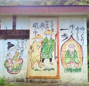 四国歩き遍路2巡目(第一部)44日目~身の振り方決定~!!