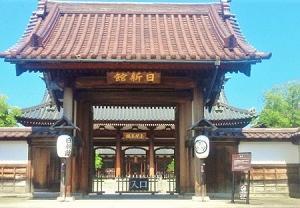 北海道・東北カブ旅5日目~会津若松観光三昧!