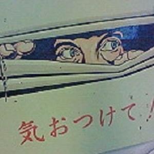 北海道・東北カブ旅7日目~世間は危険でいっぱいです!