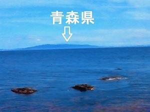 北海道カブ旅6日目~翼よ!あれが巴里の灯だ!!