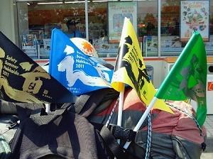 北海道カブ旅14日目~ロイヤルストレートフラッシュ!!