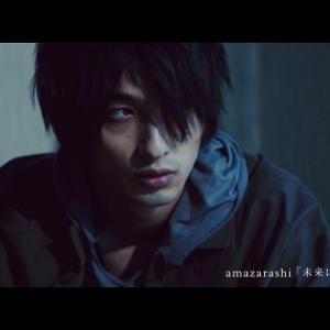 『未来になれなかったあの夜に』MV teaser Ryusei Yokohama Ver.♪