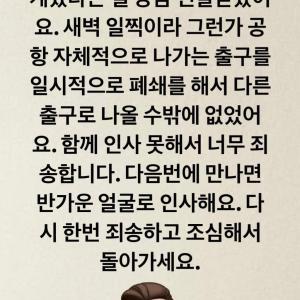 Siwon ユニセフ東アジア親善大使活動~☆