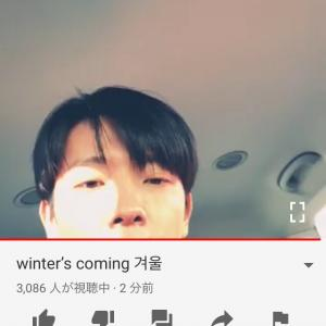 winter's coming 겨울✧‧˚ Donghaelee YT Live~☆
