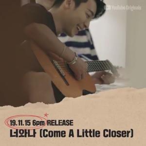 AnalogTrip「Come A Little Closer」Release~☆