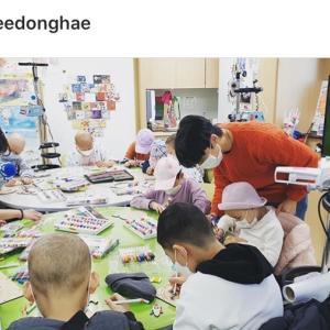 工作の授業✧‧˚ Donghae IG~☆