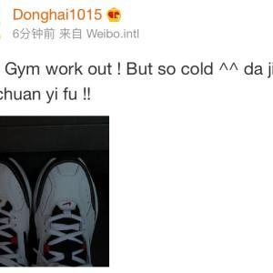 ソウルも寒いらしい。。。Donghae weibo~☆