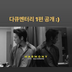 Harmony ep1 check this out guys !! Donghae SNS~☆