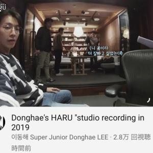 Donghae's HARU & studio recording in 2019~☆