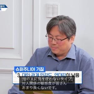 SJ Returns4 EP11 メンバーコピー機、SJの大換装(?) <役目変更>