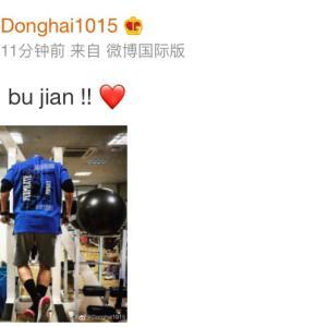 久しぶりに!! Donghae weibo~☆