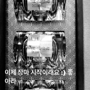 梅雨入りが嬉しいらしい... Donghae IG story~☆