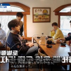 SJ Returns4 EP17 16年目だけど初対面(?)別にまた一緒に食べる昼食~☆