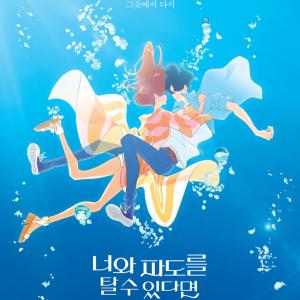 韓国での映画公開を記念してgenieにインタビューが掲載~☆