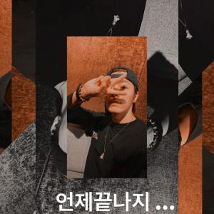 今回のアルバムのジャンルは... Donghae IG~☆