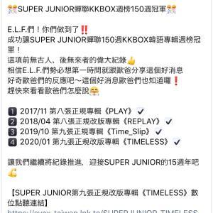 150週連続 KKBOX韓国アルバム チャンピオン~☆