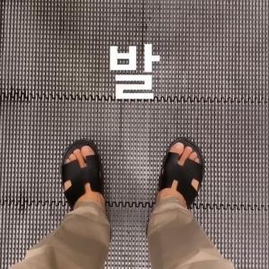 サンダルでお出かけ? Donghae IG story~☆
