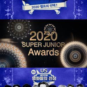 本日の予定!2020 SJ Awards & 2020K-POP x K-ARTコンサート~☆