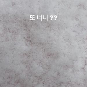 ソウルは雪⛄❄ また君なの?? Donghae IG story~☆