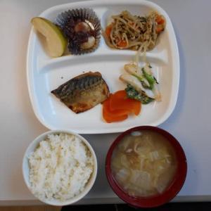 9月13日今日の昼食