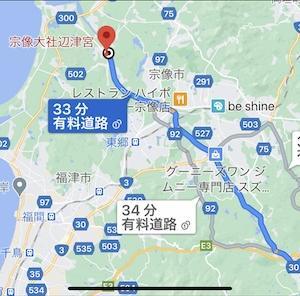 九州北部車中泊の旅2020-2日目1