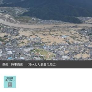 53.6kg(開始後、107日目)−6.4kg☆台風被害