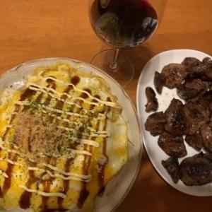 56.2kg(開始後、6日目)−0.8kg☆赤ワインとレバー&お好み焼き風!