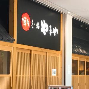 《ランチ》明太子食べ放題が人気のやまやにて/東京/品川/大崎