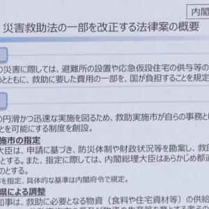 [桜R1/10/14]【Front Japan 桜】メディアはなぜ正しい災害知識を伝えないのか? / 今上陛下と水問題